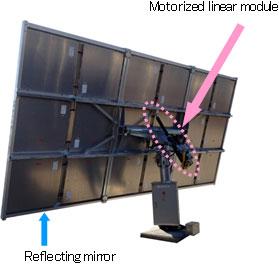 NTN solar tracking 3