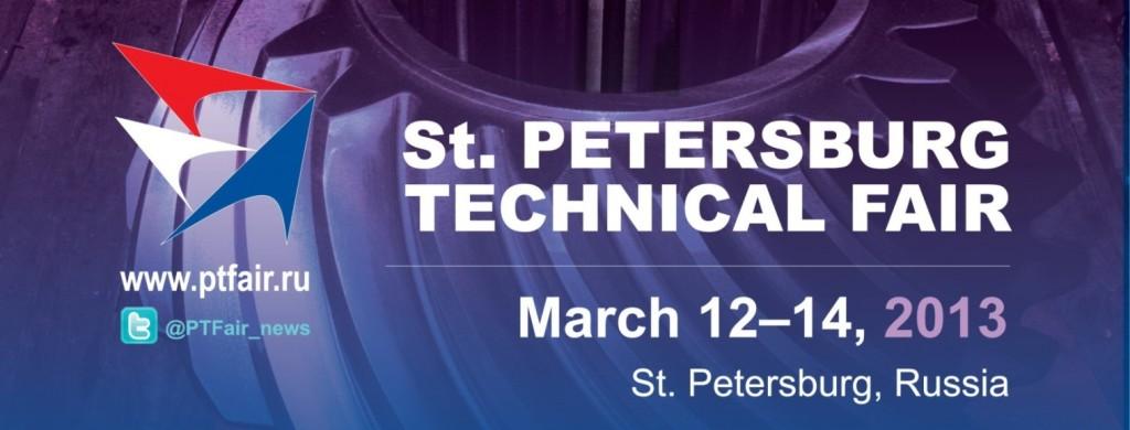 st petersburg tech fair